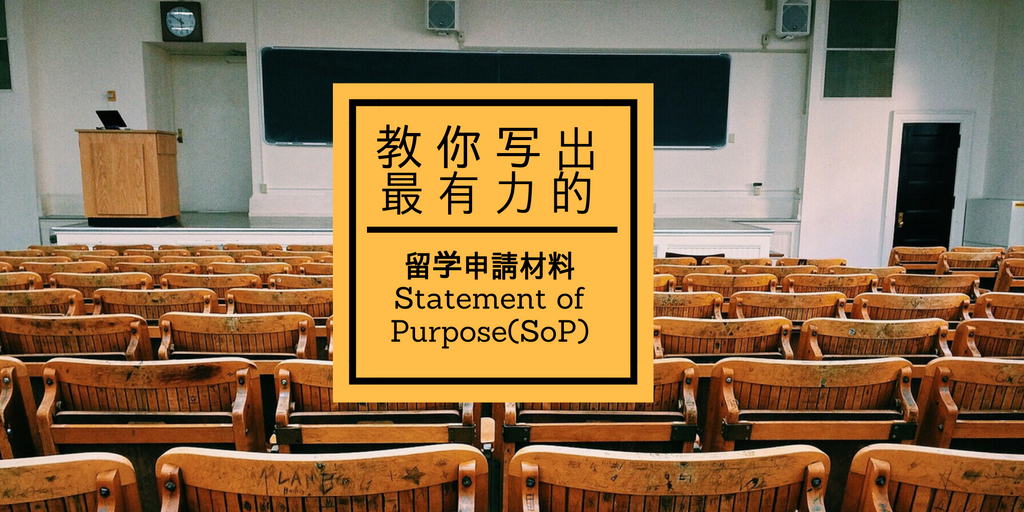 20 TIPs for Writing a Strong Grad School Statement of Purpose (SOP) (2)