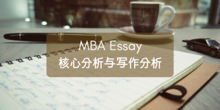 MBA Admissions (1)