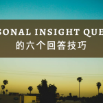 UC Personal Insight QuestionS6skills